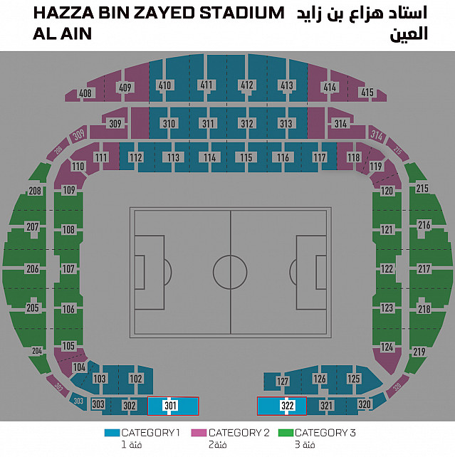 Hazza Bin Zayed Stadium, Al Ain