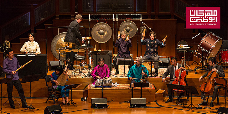 The Silk Road Ensemble with Yo-Yo Ma