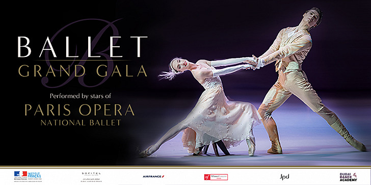 Ballet Grand Gala 2017 : Stars of Paris Opera Ballet