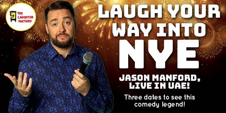 The Laughter Factory Presents Jason Manford