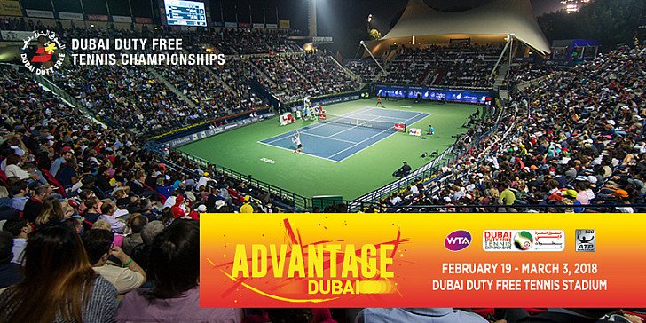 Dubai Duty Free Tennis Championships (Men's Week Season Tickets)