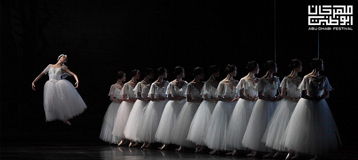 KOREAN NATIONAL BALLET - 'GISELLE'