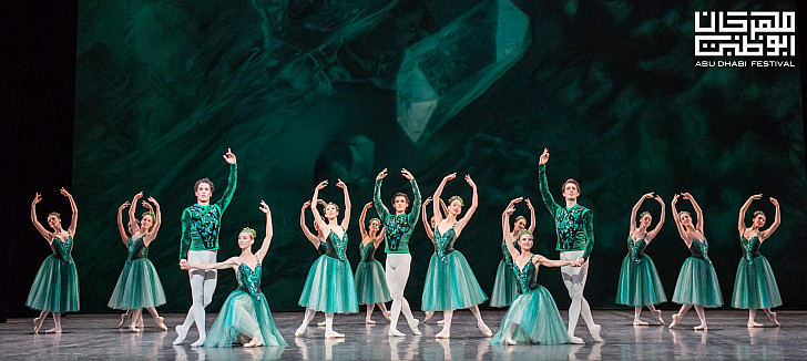 THE PARIS OPERA BALLET - 'JEWELS' BY GEORGE BALANCHINE Night 1
