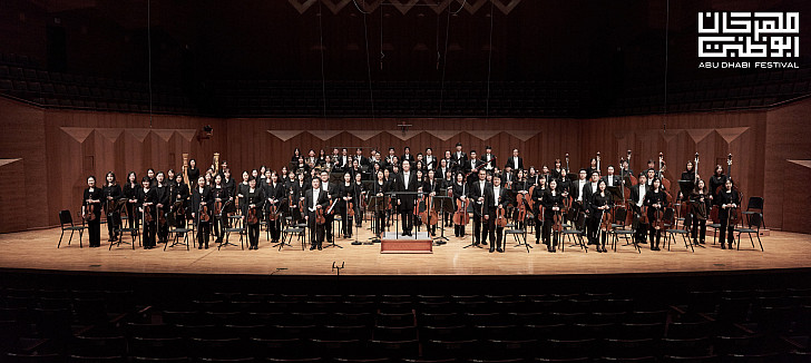 KOREAN SYMPHONY ORCHESTRA CONDUCTED BY MAESTRO CHI-YONG CHUNG, FEATURING PIANIST JAE-HYUCK CHO