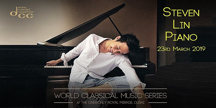 World Classical Music Presents STEVEN LIN