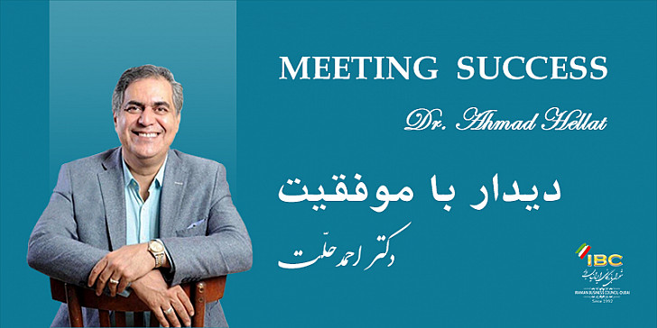 Meeting Success By Dr. Ahmad Hellat