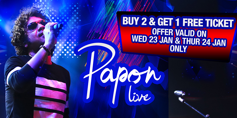 PAPON Live at The Hard Rock Cafe