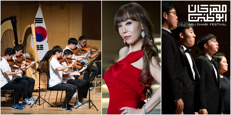 'Stand Up for Inclusion' Special Arts Festival Korea with Guest Artist Sumi Jo